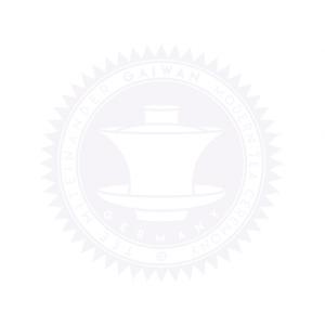 """Nr. 1382: Schwarzer Tee """"Earl Grey (koffeinfrei)"""" - GAIWAN®"""
