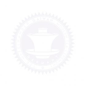 "Nr. 1300: BIO Schwarzer Tee ""Darjeeling Bloomfield"" - GAIWAN®"